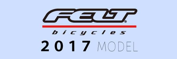 2017年モデルFELT(フェルト)