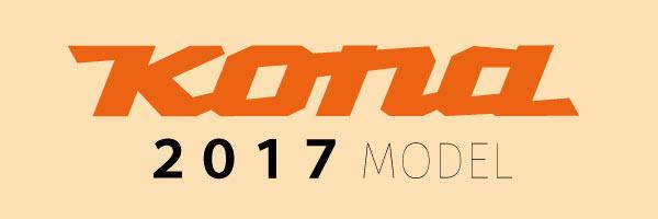 2017年モデルKONA(コナ)