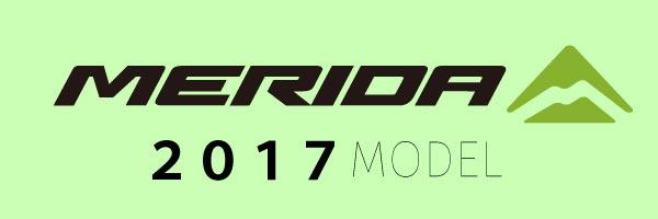 2017年モデルMERIDA(メリダ)