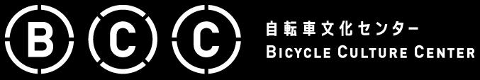 bcc_site-logo