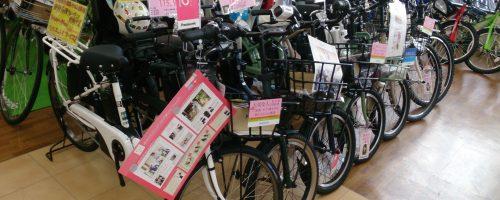 『春』自転車生活応援キャンペーン(電動アシスト子乗付き自転車 ヘルメットサービスキャンペーン実施中!!!)