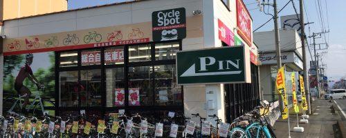 ブリヂストン自転車 SALE開催中!!!!