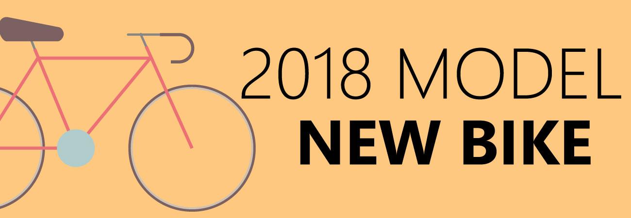 2018年モデルコーダーブルーム、メリダ、ternターン、ルイガノ