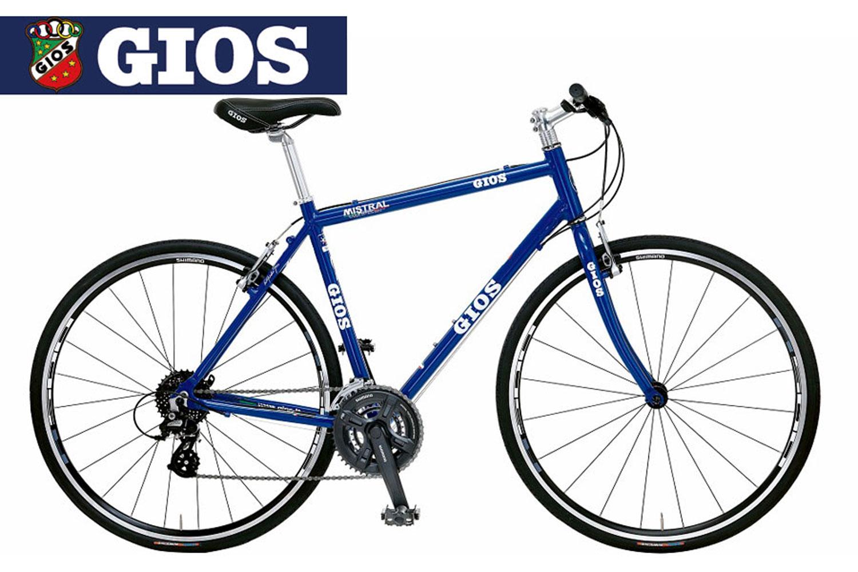 GIOSミストラル 通勤 クロスバイク おすすめ 2018年モデル