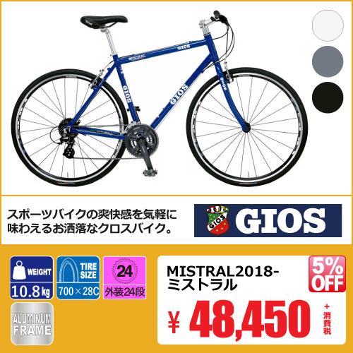 ジオス ミストラル 2018年モデル クロスバイク MISTRAL