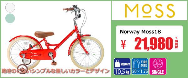 子供自転車 18インチ おしゃれ 女の子 男の子 サイズ おすすめ ブリジストン キッズサイクル キッズバイク ジュニアバイク