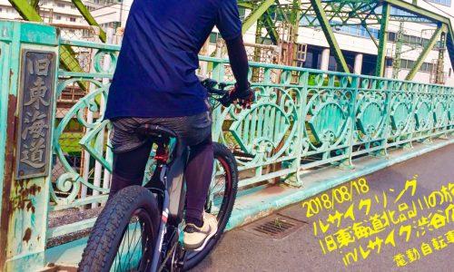 ルサイク渋谷店から8月18日のイベント続報!(インスタ映え重視)