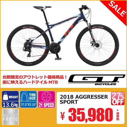 GT セール ジーティー アグレッサースポーツ アウトレット 激安 安い マウンテン クロスバイク