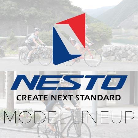 ネスト 通販 2019 クロスバイク 評判