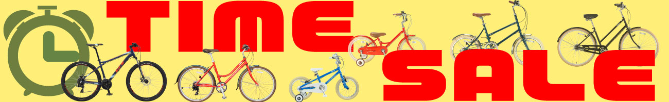 タイムセール 激安 ままちゃり ロードバイク クロスバイク MTB アウトレット 自転車通販 セール 店頭受取