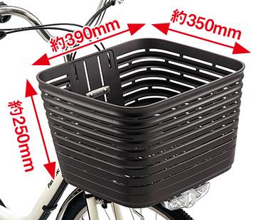 ビビDX 2019 26インチ 24インチ 口コミ 評判 価格 人気 レインカバー パナソニック 電動自転車