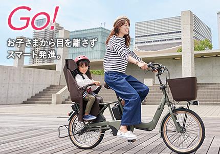 ギュットアニーズex 2019 口コミ 評判 価格 人気 レインカバー パナソニック 電動自転車