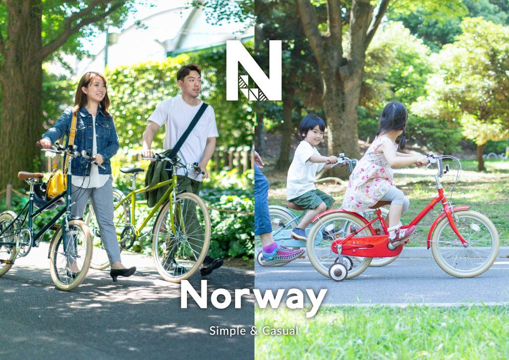 ミニベロ おしゃれ クロスバイク 通勤 子供自転車 18インチ ノルウェイシリーズ