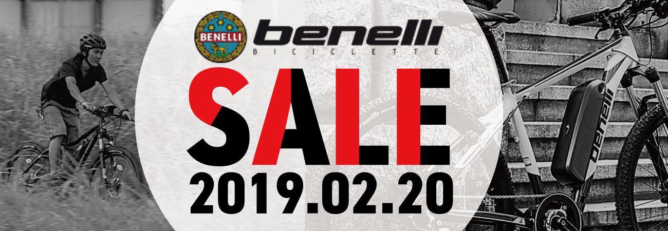 ベネリ 自転車 benelli e-bike イーバイク 通販 インプレ