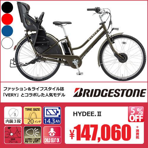 HYDEE 子供 前乗せ カスタム 2019 ハイディー2 口コミ 電動自転車 通販