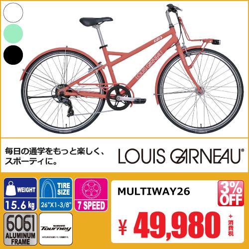 ルイガノ クロスバイク マルチウェイ 2019 自転車 キッズ 子供 店舗