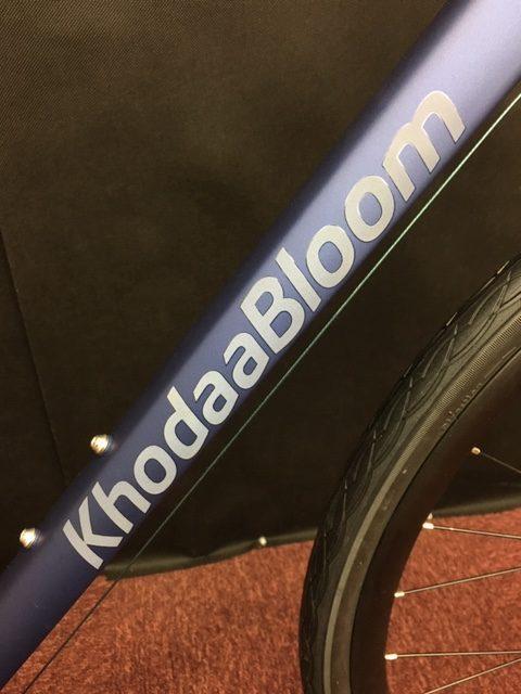 人気の KhodaaBloom