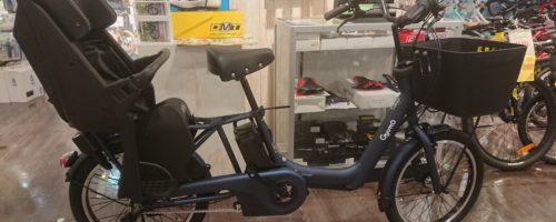 増税前にお勧めするバイク 電動子乗せモデル1