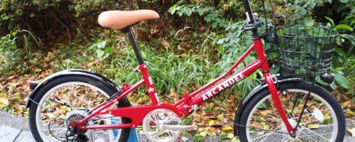 大人気な折りたたみ自転車