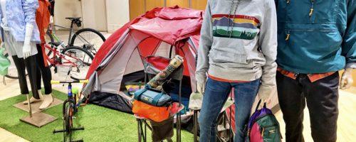 ルイガノ自転車キャンプ!!