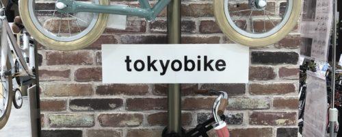 【おしゃれキックバイク】子どもの笑顔とpaddle【tokyobike paddle】