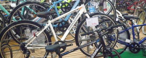 【通学におすすめ!】TB1 過酷な通学を走りきるクロスバイク(ブリヂストン)