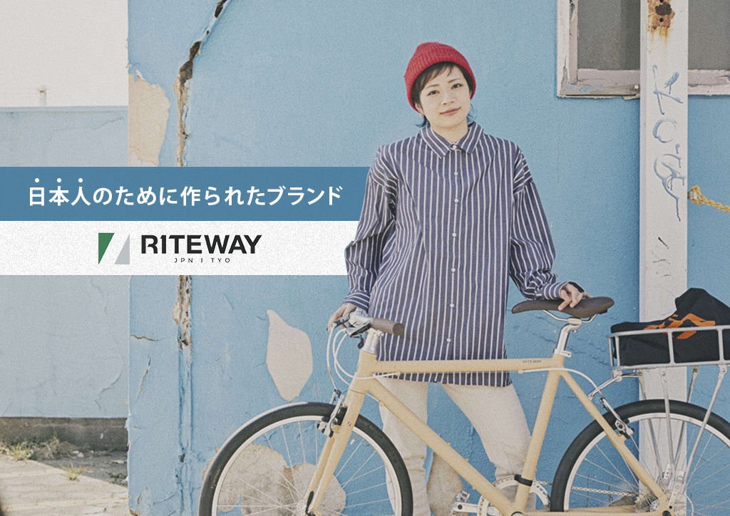 RITEWAY